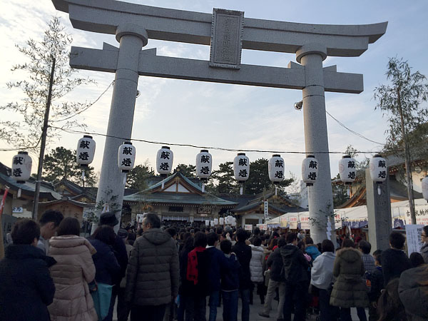 今年の初詣 ~広島・護国神社編~