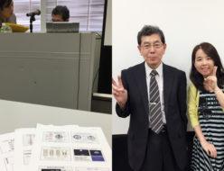 発生学・形態学講座に行ってきました!