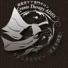 クレニオセラピー 頭蓋骨調整 <Cranio Sacral Therapy>