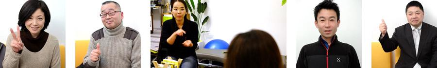 アディオに来院されたクライアント様にインタビューしてみました!